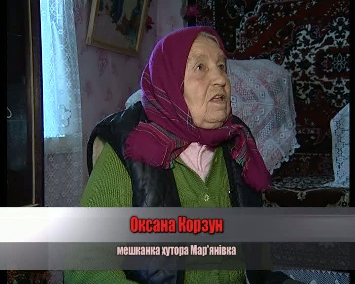 Голодомор. Вооруженное восстание в Павлограде