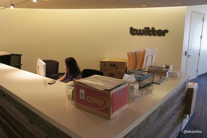 Офис компании Twitter