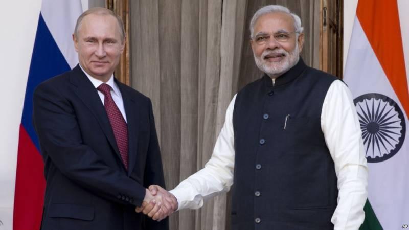 Российский «Триумф» и индийс…