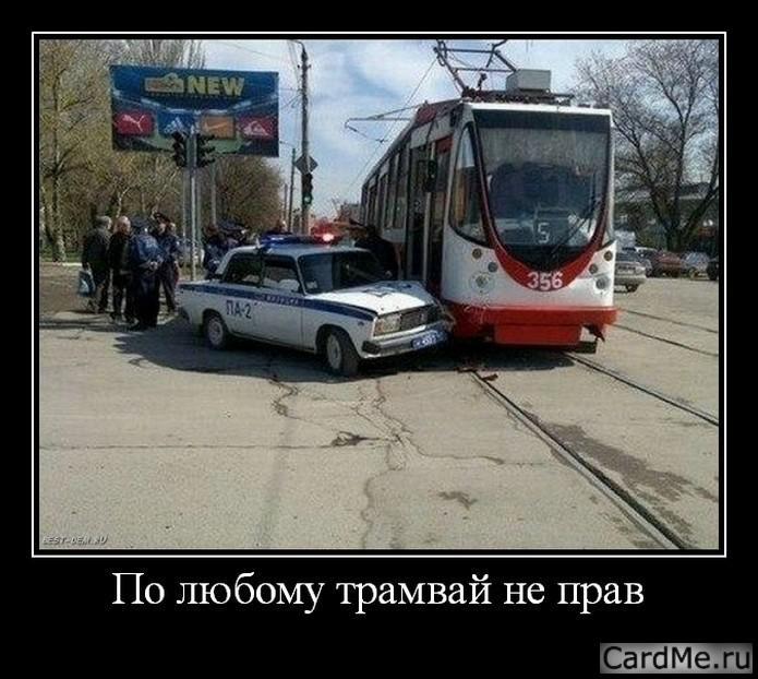 Анекдоты и демотиваторы про авто