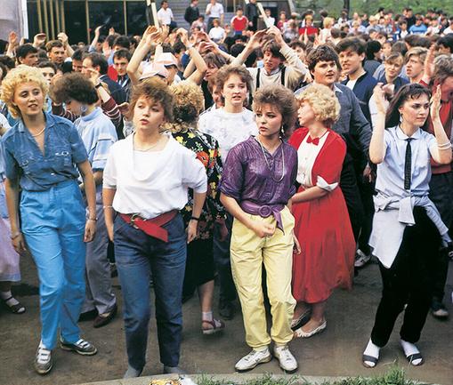мода 90 х фото в россии