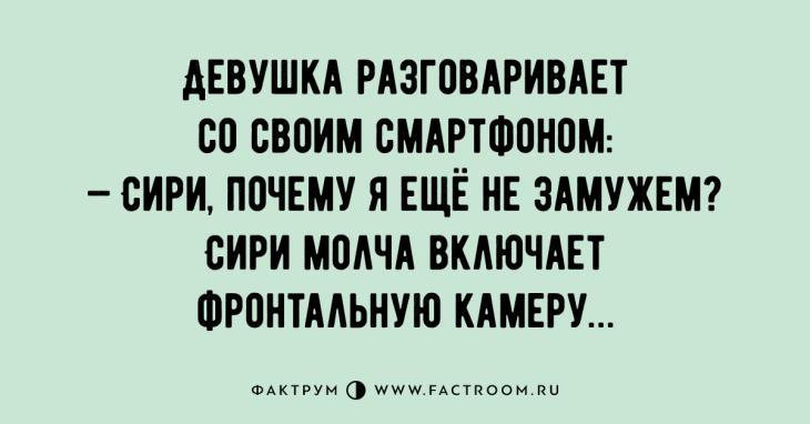 — Мне всегда говорили: если любишь — отпусти… — Блин, Петрович, я тебе отпущу! Я же упаду, тут двадцать метров, держи трос!