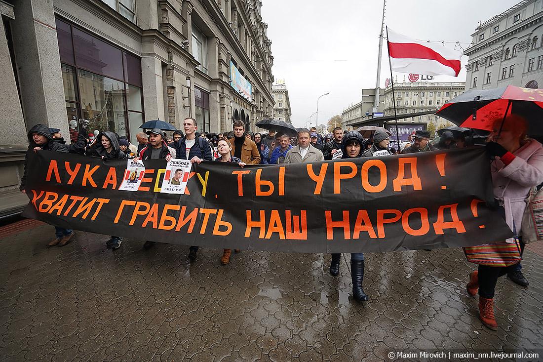 Минск сегодня, протесты против Лукашенко (фото).