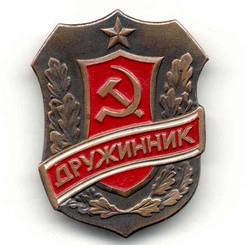 http://mtdata.ru/u16/photo9E24/20521739619-0/original.jpg