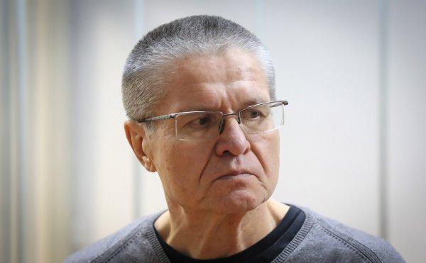 Суд признал Улюкаева виновным... А за что?