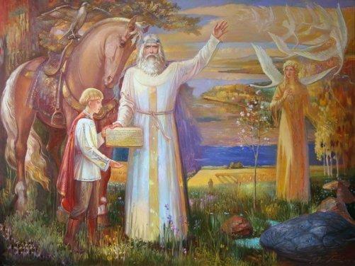 Мифы и обычаи древних русичей