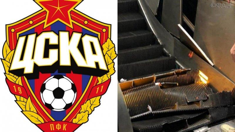 Оказывается, у нас есть фанаты московского ЦСКА: ЧП в Риме удивило Украину