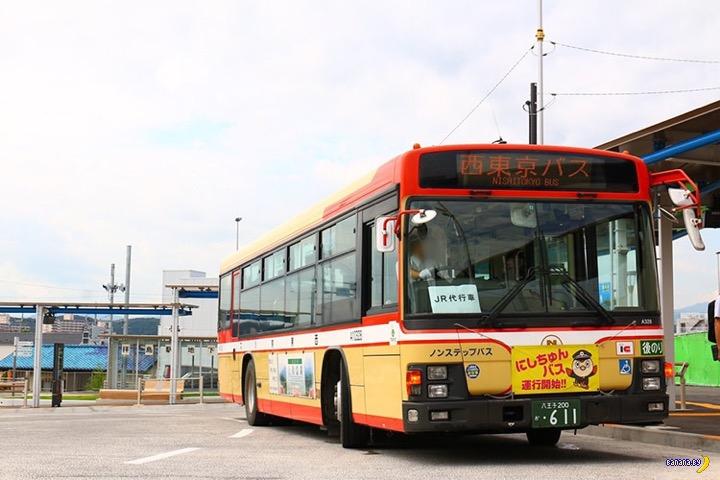 Синий рейс