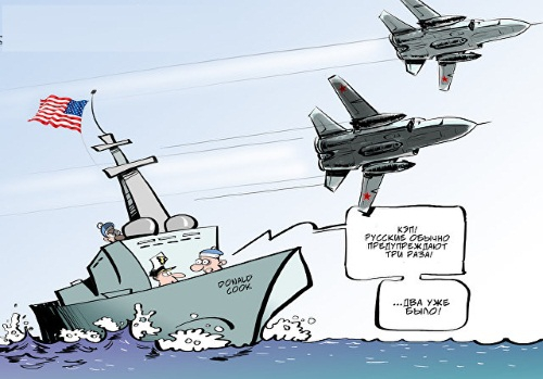 РФ – США: что может последовать за военной риторикой?