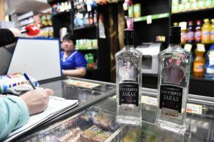 Правда ли, что алкоголь разрешат продавать вблизи школ?