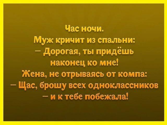 Новый русский приходит в тур…