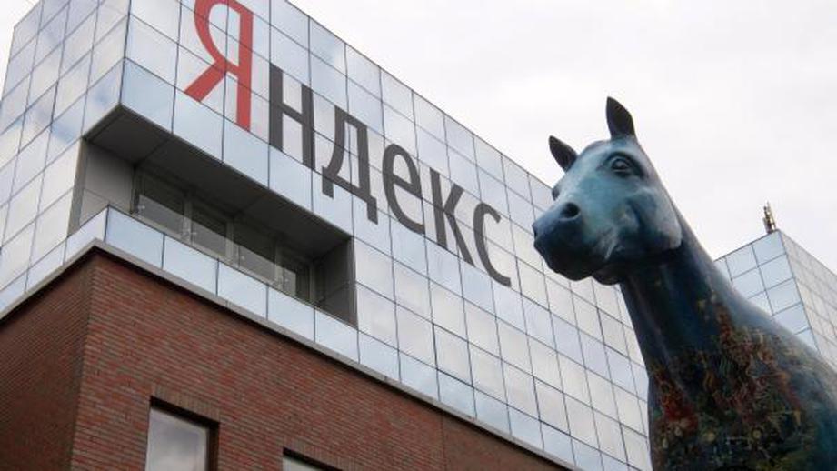 Названы работодатели мечты в России