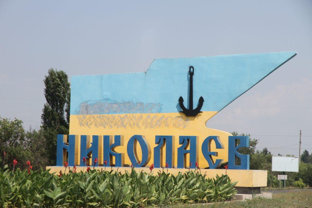 «Гиблое место»: украинец сра…