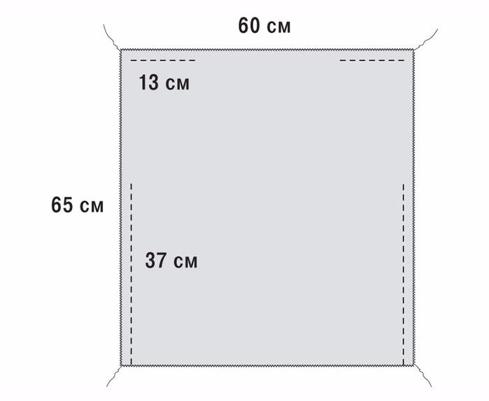 4 (700x574, 62Kb)