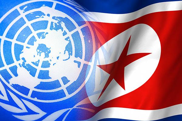 Голосование РФ в ООН за санк…