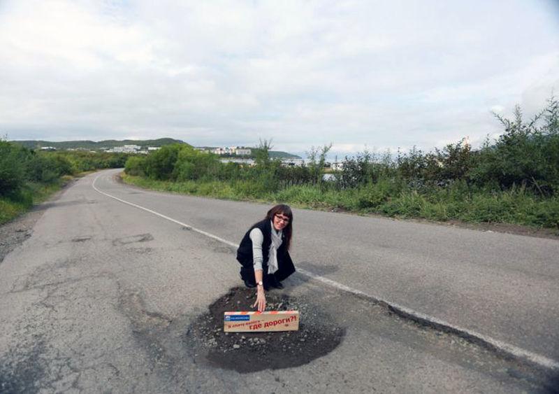 Где самый ужас-ужас? ОНФ составил рейтинг городов России по качеству дорог