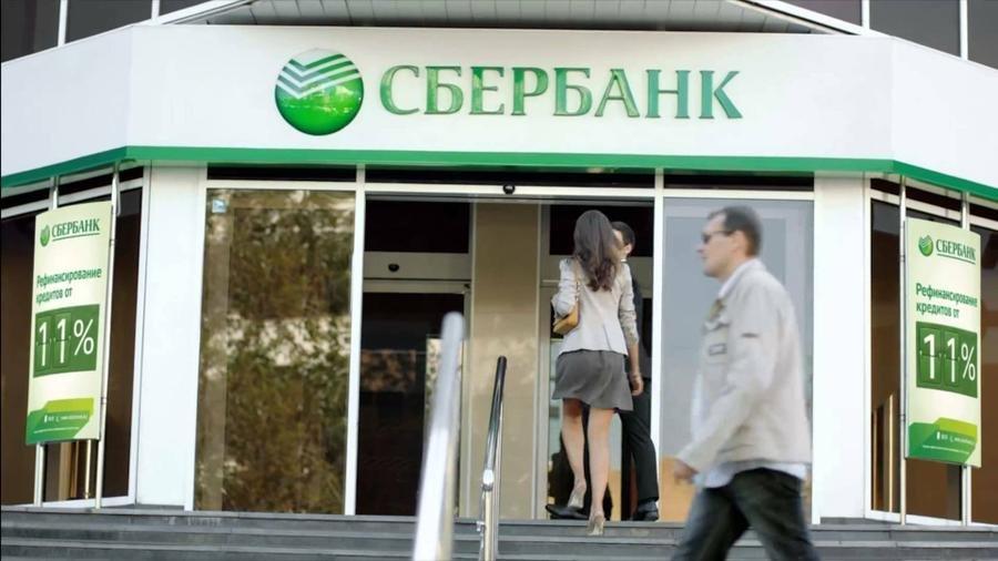 Сбербанк резко снизил ставки…