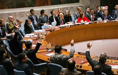 СБ ООН принял резолюцию об ужесточении санкций против КНДР