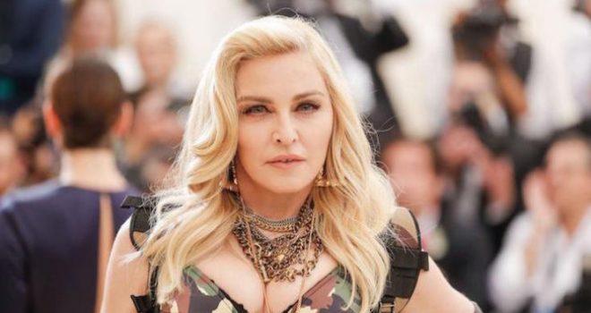 Картинки по запросу 59-летняя Мадонна выходит замуж