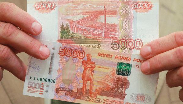 Как я сбывал «фальшивые» рубли