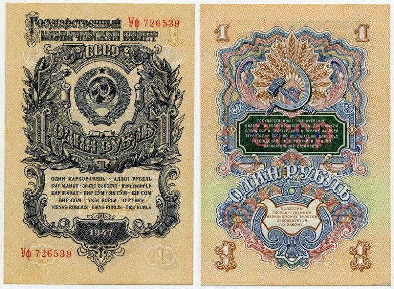 Сталинский план создания общего «недолларового» рынка
