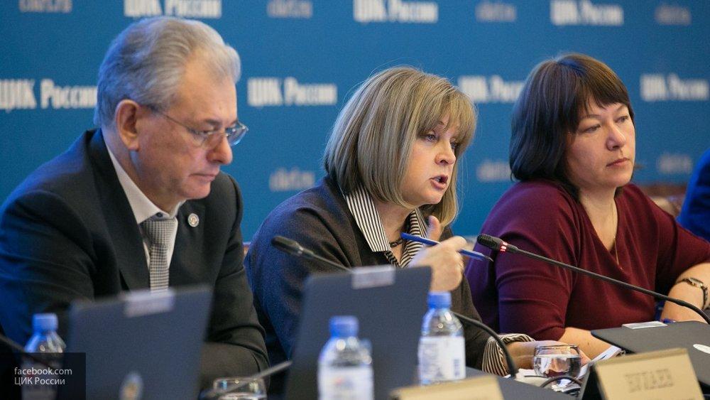 Памфилова: выборы отмечали всем требованиям, которые должны были быть выполнены