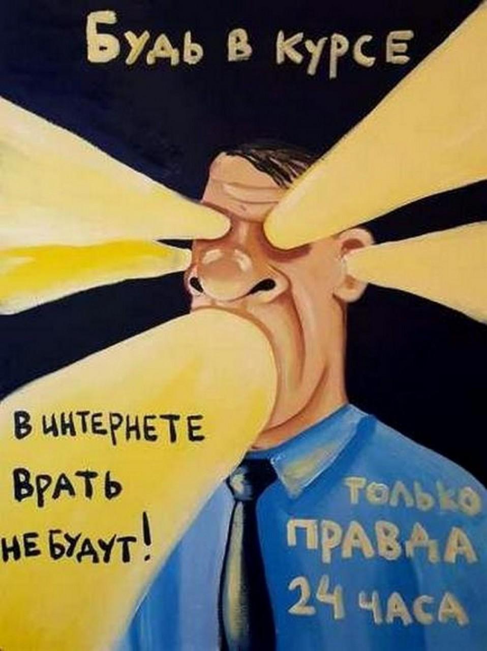 За сообщениями о потерях россиян в Сирии проглядывает украинский «источник»