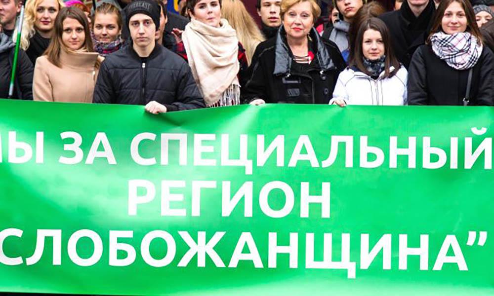 Харьков официально отказался от Порошенко и повернулся к России