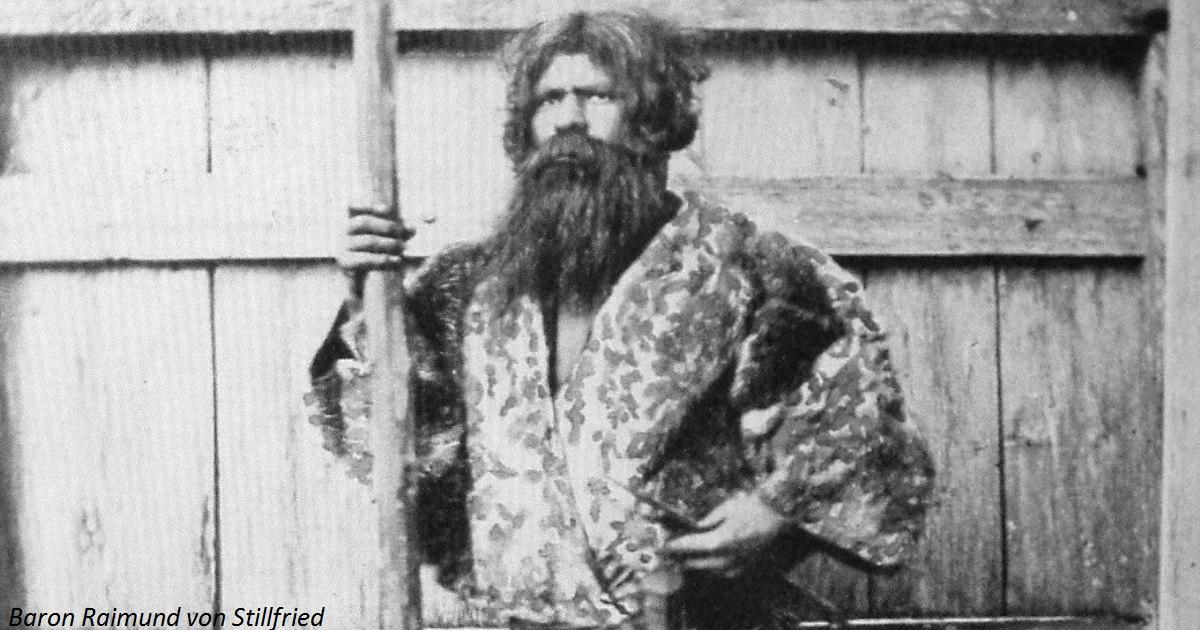 Айны — вот коренные народы Я…
