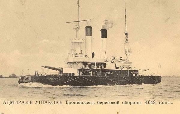 Броненосец «Адмирал Ушаков» в боях