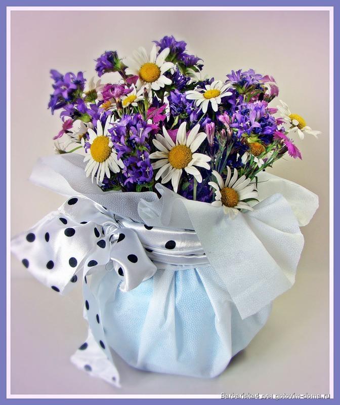 детские открытки полевы цветов с днем рождения показания для