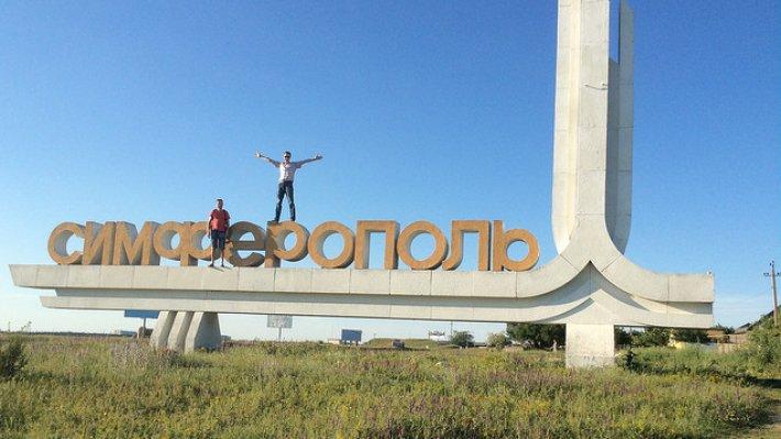 Сравнение зарплат в Крыму и Одессе