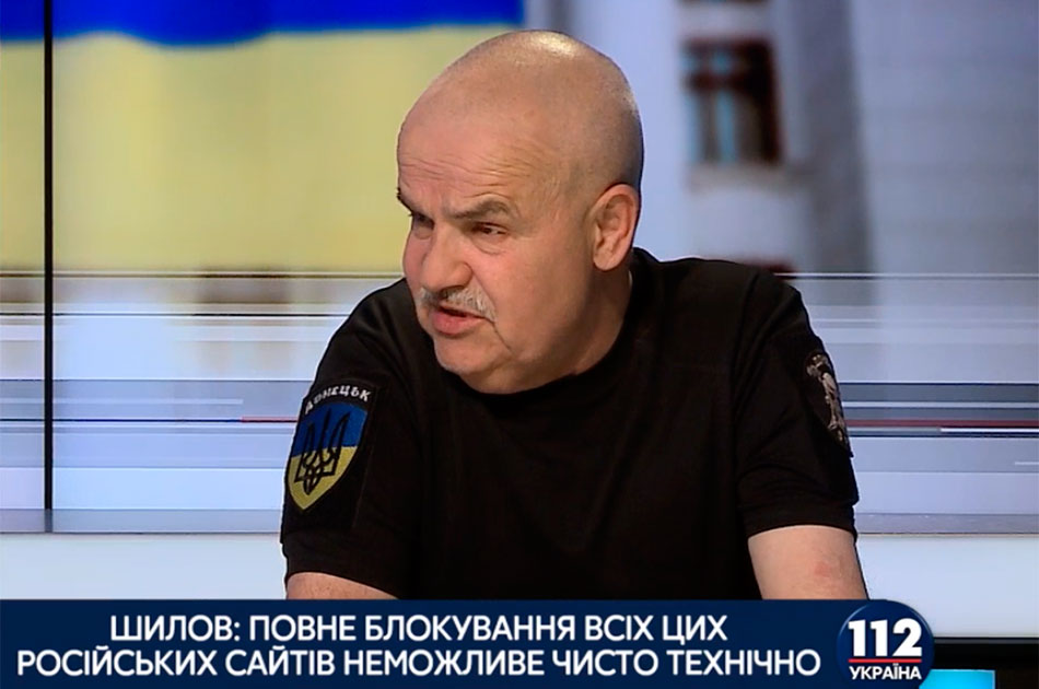 Бандеровцы — за Навального