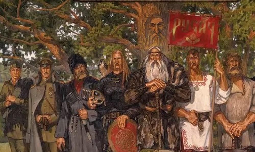 Какой национальности основное население Руси?