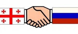 Грузия, Россия: когда наступит оттепель?