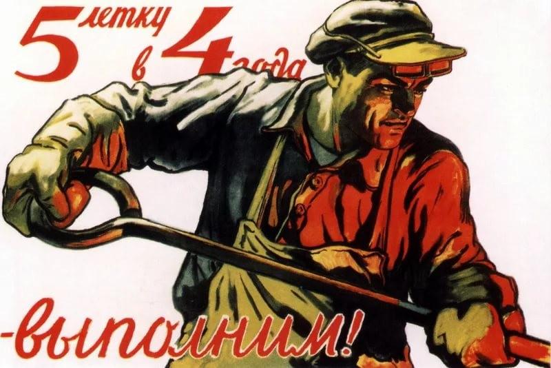 Советская экономика проиграла? Почему же мы по сей день живем ее плодами? СССР, истории, ностальгия, россия, факты