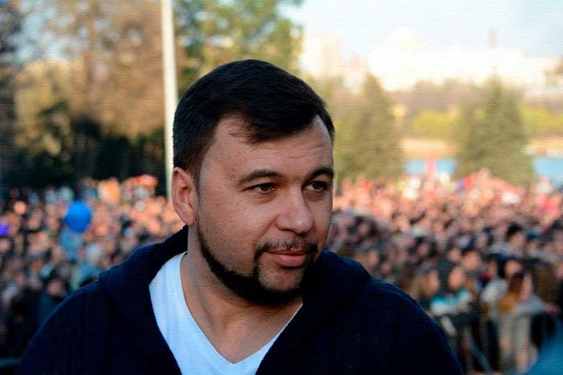 И.о. главы ДНР избран Денис …