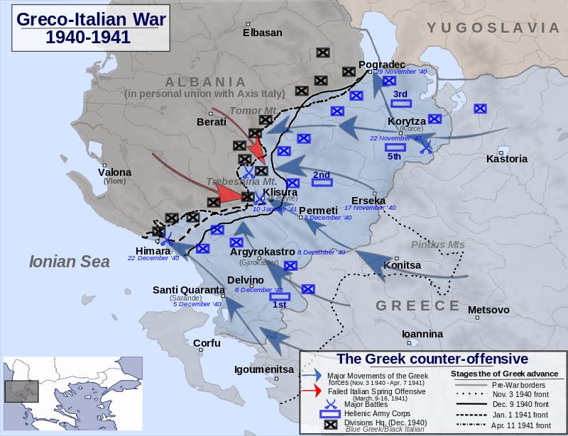 Как греки нас спасали в 1941 году