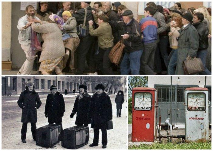 Душевные фото из СССР!))