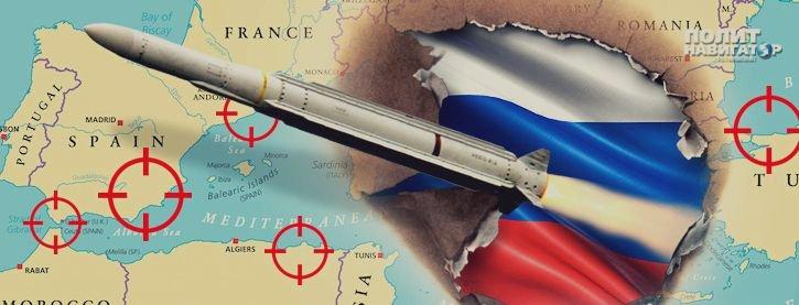 Ракетный гамбит: Американские базы от Средиземного моря до Персидского залива – на прицеле у российских ракет