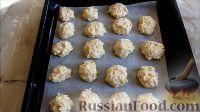 Фото приготовления рецепта: Яблочное печенье - шаг №4