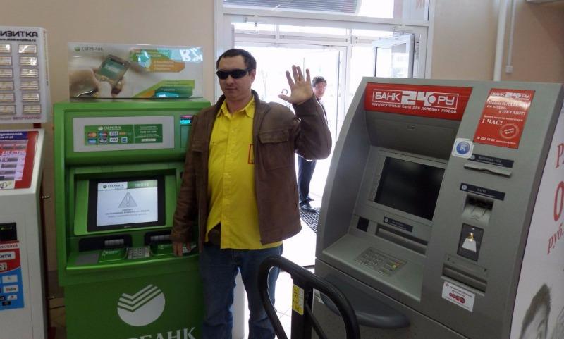 ЦБ России признался: в банкоматах появилось много фальшивок