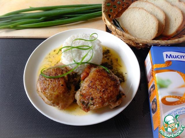 Тушеные куриные бёдра в кефире - очень необычно, но очень вкусно, нежно и сочно