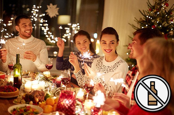 Как не перебрать с алкоголем на Новый год