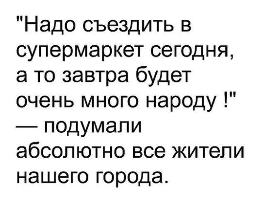 Умер создатель Т9)))
