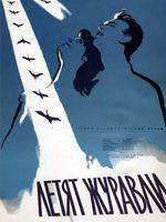 5 лучших советских фильмов о войне   фильм, ссср, война, россия, украина, крым