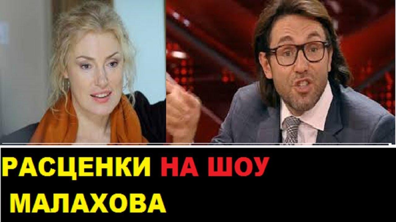 """«Ходить наэтомракобесие, себя неуважать…"""" Шукшина назвала расценки на шоу Малахова"""