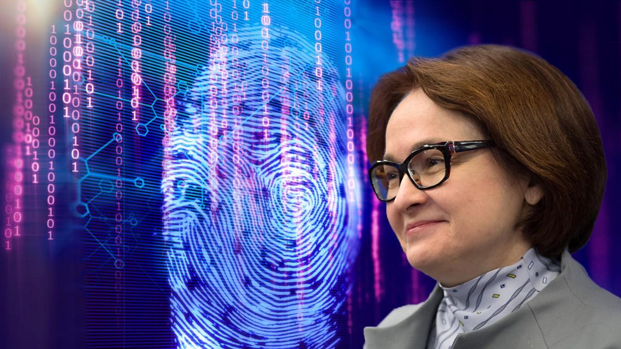 Добровольно - принудительно: ЦБ будет штрафовать банки, не выполняющие «норматив» по сбору биометрии россиян
