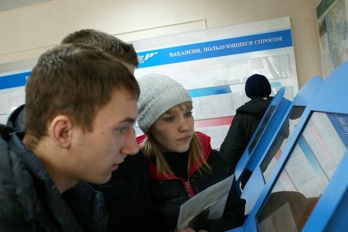 Минтруд: количество безработных россиян за неделю выросло на 0,3%