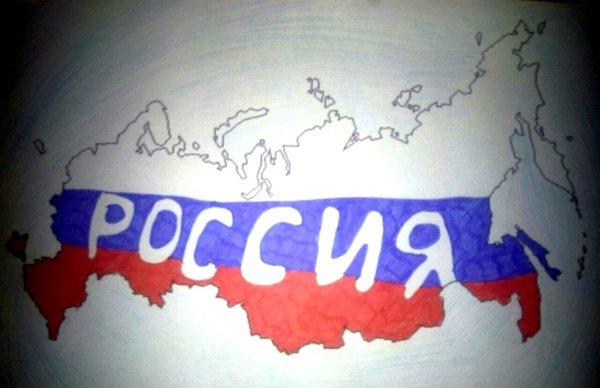 «Островок надежды» — русский…